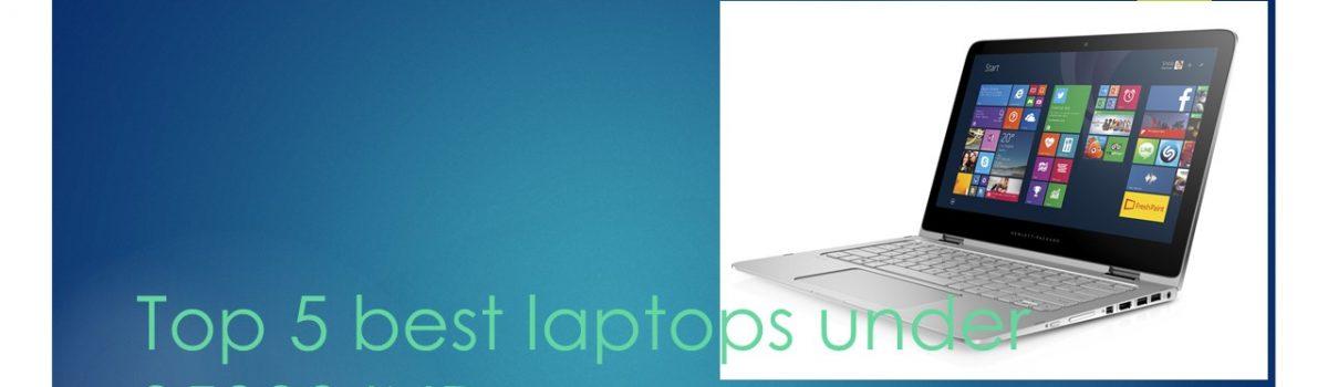 Best Top 5 Laptops under 35,000 INR