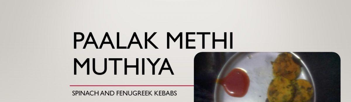 Paalak Methi Muthiya